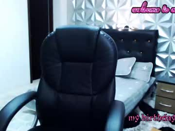 [25-05-20] ainohacarter video with dildo from Chaturbate.com