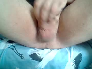 [25-05-20] nikoniko1992 record private show video from Chaturbate.com