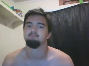 [27-07-21] ggrraavvyy webcam show from Chaturbate.com