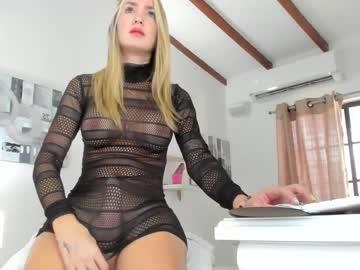[15-07-19] kendra_sexy chaturbate private webcam