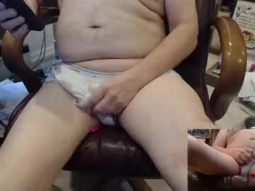 [25-05-20] slitluvr private webcam