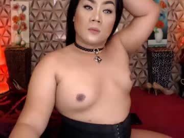 [05-12-20] missqueenxdominant blowjob show from Chaturbate