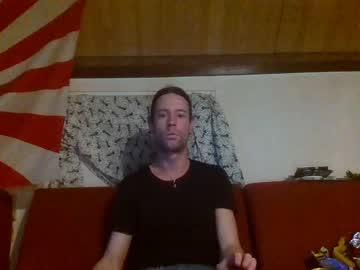 [24-11-20] twilight_m record cam video