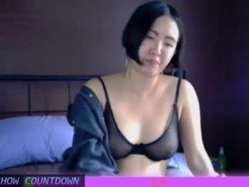 [16-10-19] itshoneyli record video with toys from Chaturbate