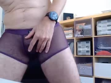 [22-02-20] acronyms69 private XXX video from Chaturbate