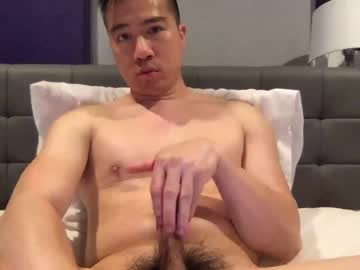 [12-06-19] asianpleasur3 chaturbate private sex video