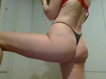 [08-09-21] sexyfootlady record private show