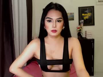 [04-06-20] ellestellar record premium show video from Chaturbate.com