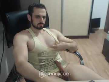 [26-01-21] jeffmaverick12 record webcam video from Chaturbate