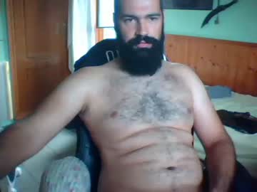[02-09-19] asttarotthh record video with dildo from Chaturbate.com
