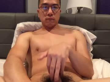 [04-09-19] asianpleasur3 record private webcam