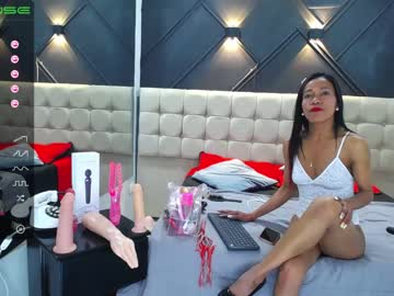 [02-08-21] sasha_latina01 record private webcam from Chaturbate.com