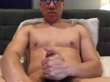 [18-06-19] asianpleasur3 show with toys