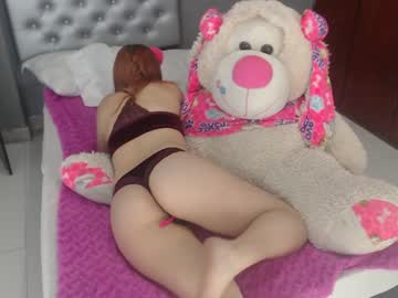 [30-07-20] sexycarrie_ record video with dildo
