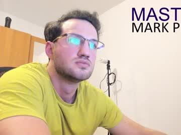 [27-12-20] markpriceofficial premium show