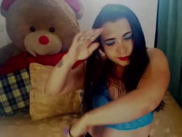 [23-01-20] sarahjey chaturbate public webcam