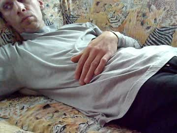 [07-12-19] me_dick_15cm public webcam from Chaturbate