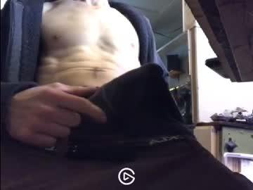 [15-06-21] handyman7766 blowjob show from Chaturbate.com