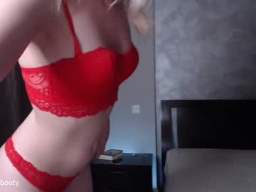 [14-12-19] alexis_wayne record private from Chaturbate