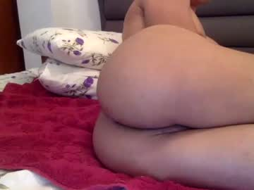 [12-05-21] howslutty show with toys from Chaturbate