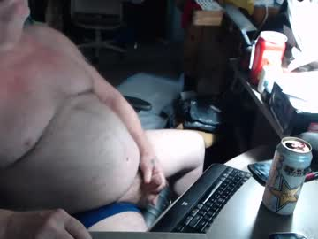 [17-07-19] fatfreddythecat video with toys from Chaturbate