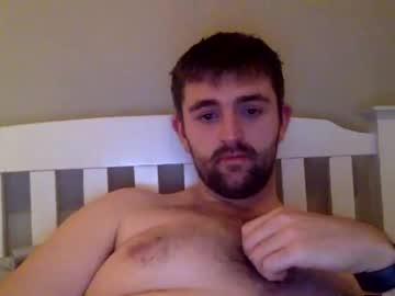 [25-01-21] hagridsanchez chaturbate private XXX video