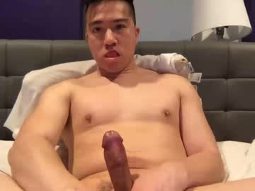 [08-06-19] asianpleasur3 private sex video
