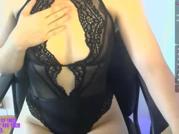 [10-08-20] alissa_666 webcam show from Chaturbate.com