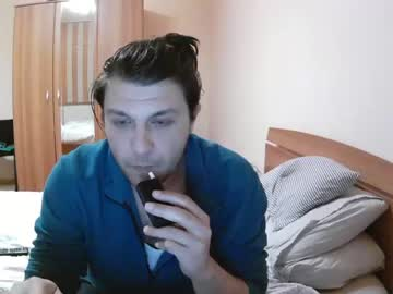 [22-04-21] kyronhot record private show from Chaturbate