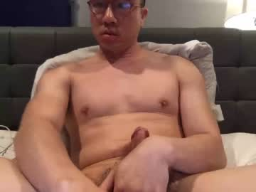[17-06-19] asianpleasur3 record private show video
