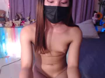 [12-10-21] pinay_angel69x record private sex show