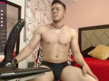 [25-01-21] erickbrook private show from Chaturbate