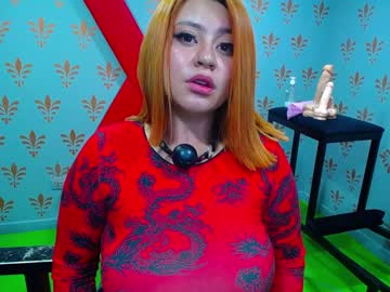 [17-07-21] marian_danger record webcam show from Chaturbate