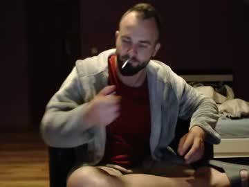 [01-06-20] bouth_dream record webcam video
