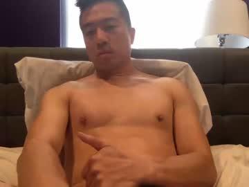 [20-07-19] asianpleasur3 record cam video