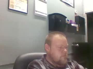 [21-02-20] pecker40 record blowjob video