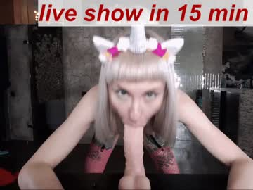 [12-11-19] kelly_copperfield public show from Chaturbate.com