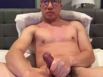 [16-08-19] asianpleasur3 chaturbate show with toys