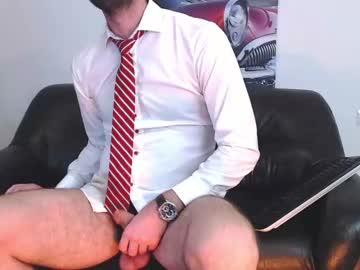 [06-12-19] kingmallcom video with dildo from Chaturbate