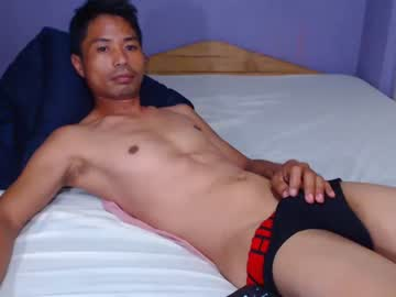 [08-07-20] aceforbedtime record public show from Chaturbate.com