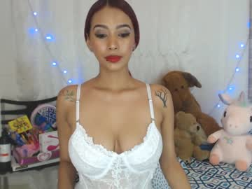 [24-05-20] _pamela_saenz05 private from Chaturbate