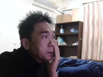 [22-01-21] yin0124 webcam