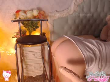 [20-11-19] principesse private from Chaturbate.com