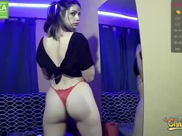 [16-10-21] agneswithlove video from Chaturbate