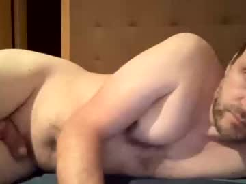 [02-08-21] ulipop record video with dildo from Chaturbate