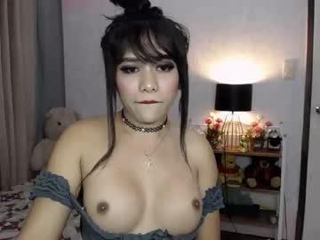 [26-10-19] tsempresshazel record public webcam from Chaturbate