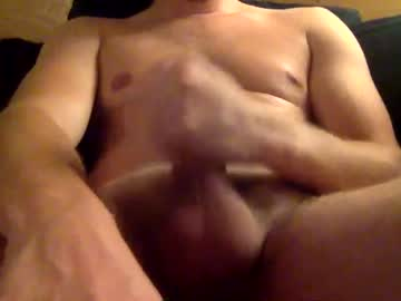 [16-10-21] rsheer video with dildo